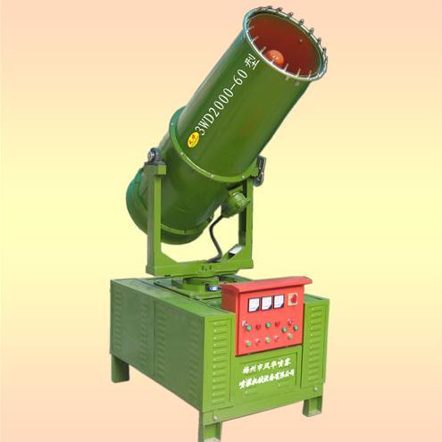 3WD2000-60型车载远射程风送式森林喷雾杀虫设备