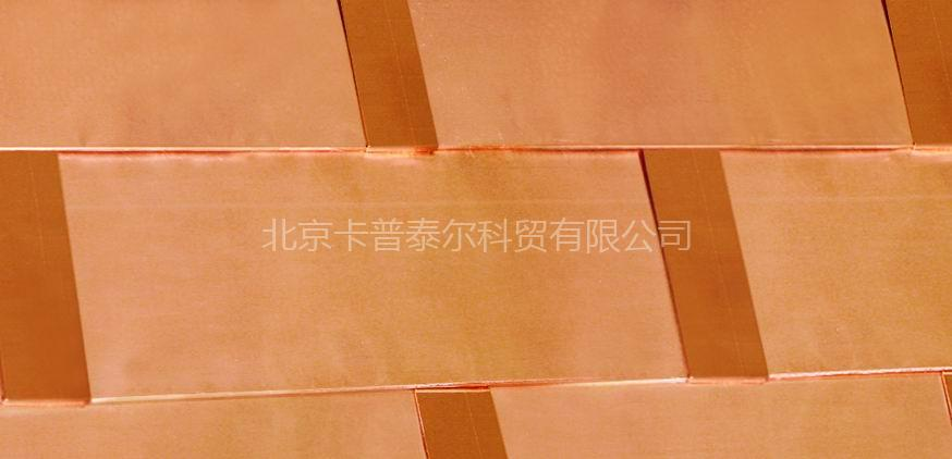 矩形沥青铜瓦