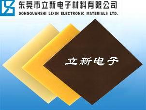 玻璃纤维板,绝缘板,纤维板,环氧板