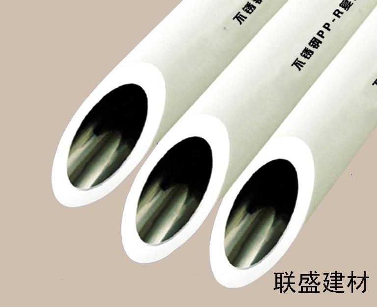 大连钢芯PP-R管