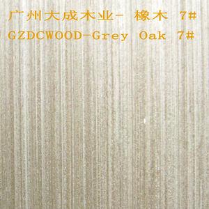 橡木木皮 枫源科技木皮