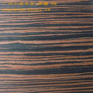 檀木木皮 枫源科技木皮