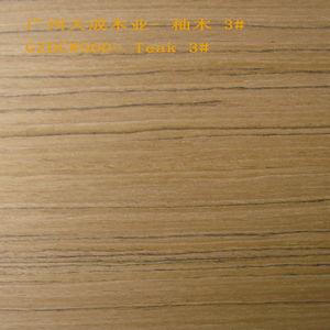 柚木木皮 枫源科技木皮