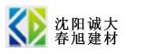 北京加气混凝土销售处