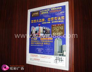 广州仿大理石广告画框-电梯画框镜框
