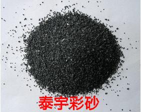 彩砂-彩砂品种