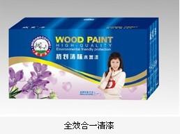 立邦多樂士品質油漆涂料威象廠家直銷