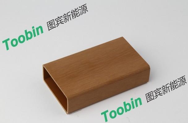 Toobin圖賓護欄(共擠WPC材質)