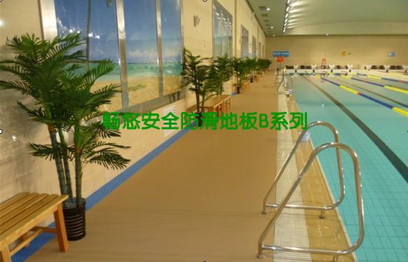 供销防滑砖 -英东游泳馆
