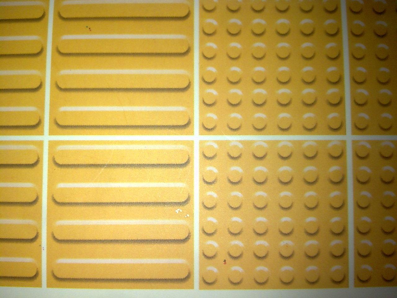 盲道砖(瓷质高强耐磨)
