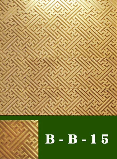 抚顺市百瑞德砂岩艺术背景墙系列18
