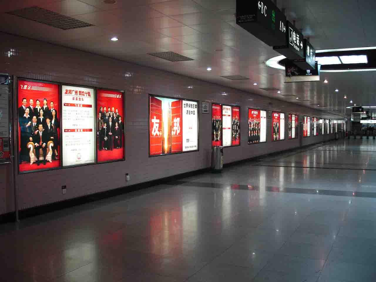 上海吉布森供应PC电子显示屏幕板材(图)
