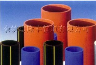 MPP管电力护套管加工生产直销批发