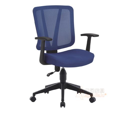 辦公椅,電腦椅,轉椅