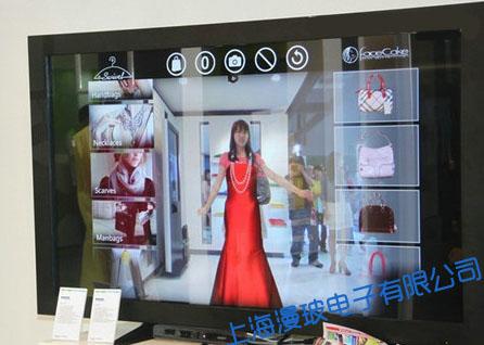 3D虚拟互动试衣镜透明玻璃