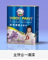 威象木工地板油漆名牌涂料