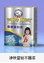 2013年中國十大木器油漆涂料廠家直銷