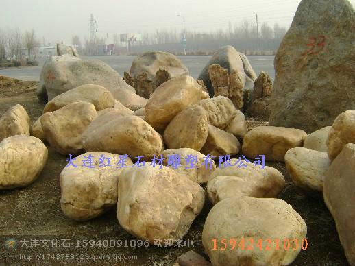 大连河卵石,大连景观石