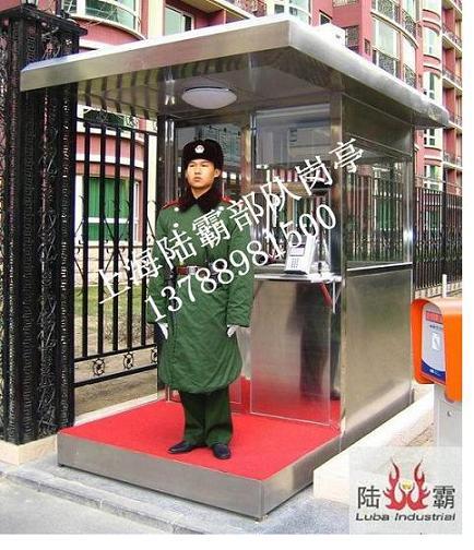 上海防彈崗亭、上海部隊崗亭、上海防彈崗亭價格