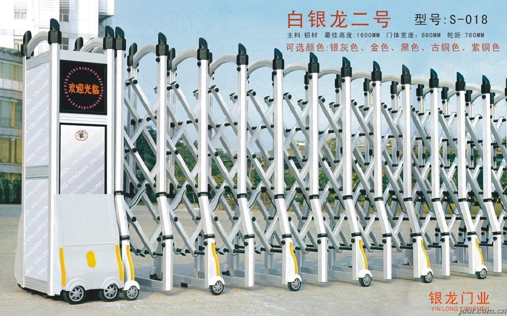 北京伸縮門維修廠家伸縮門機頭運行故障維修