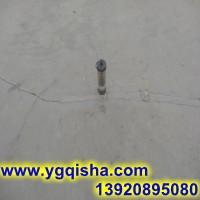 混凝土裂缝灌浆专用胶
