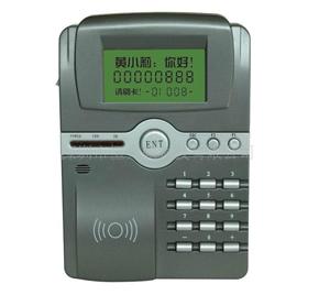 刷卡考勤機