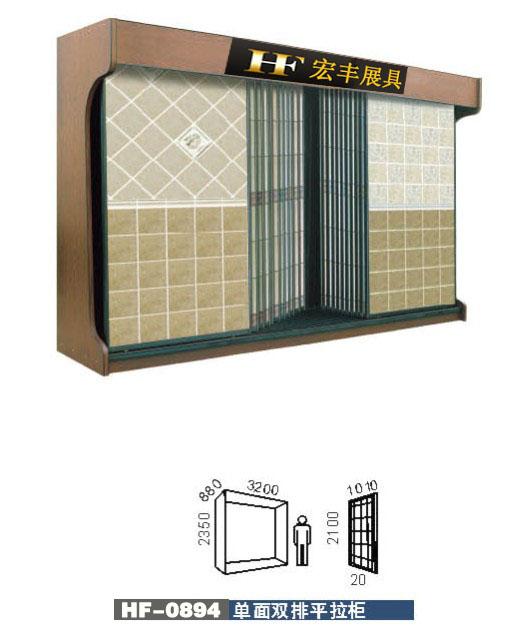 z新款推拉式双排瓷砖展示柜