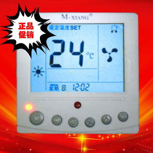 房间温控器.风机盘管温控器