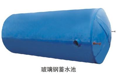 江西省内厂家直销造价低、质量高玻璃钢圆形蓄水池