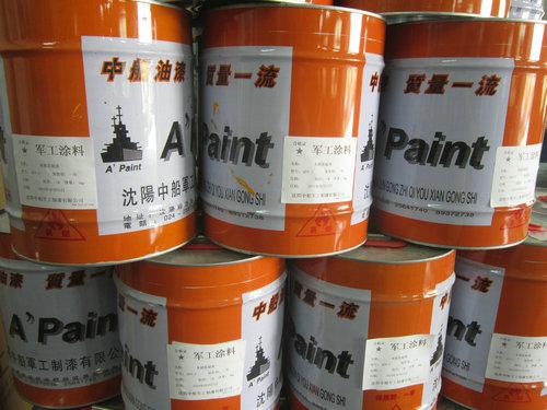 中船油漆灰硝基底漆