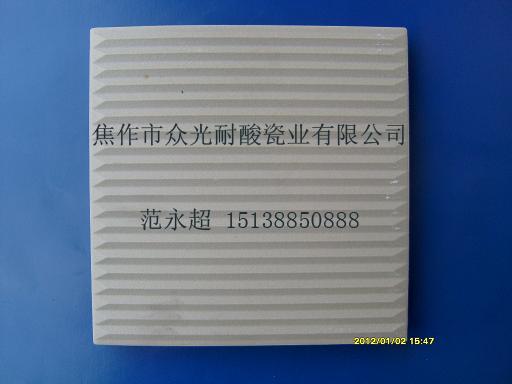 耐酸砖 耐酸瓷砖厂家