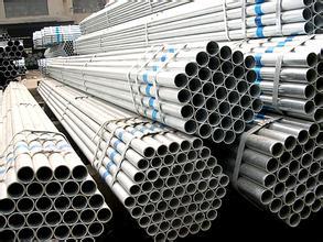 江苏京生管业有限公司供应热镀锌钢管