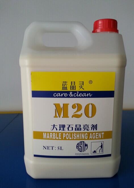 供應藍晶靈大理石晶亮劑 M20