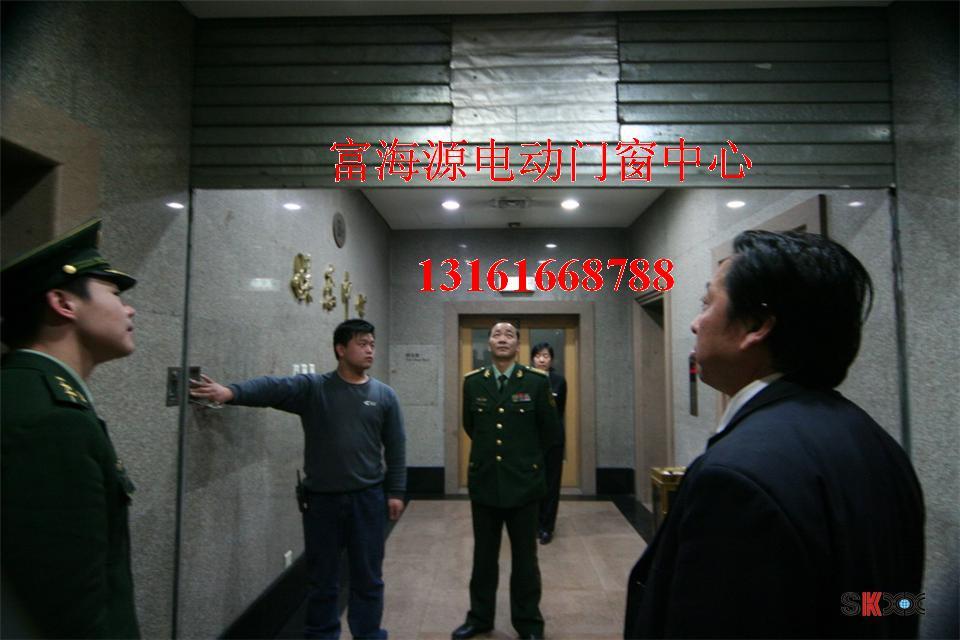 海淀區維修防火卷簾門 換控制箱