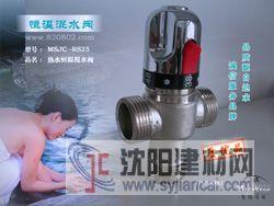 曼德达尔DN25冷热水混合阀