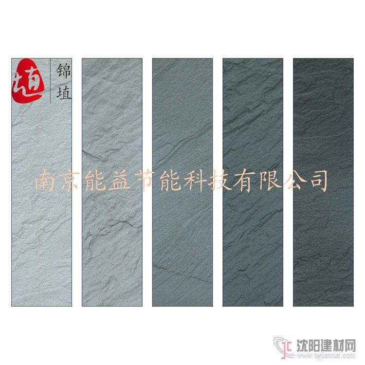 锦埴外墙柔性面砖 广西软瓷软砖