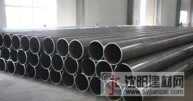 天津双街 厂家直销高频直缝焊管 DN600