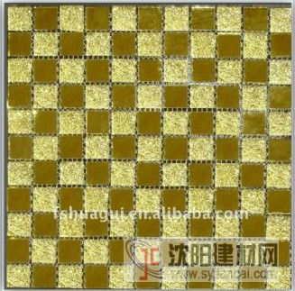 華硅金鏡金鉆鏡面玻璃馬賽克ktv背景墻裝修