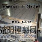 "【5A06鋁板】""H32鋁板""硬度標準"