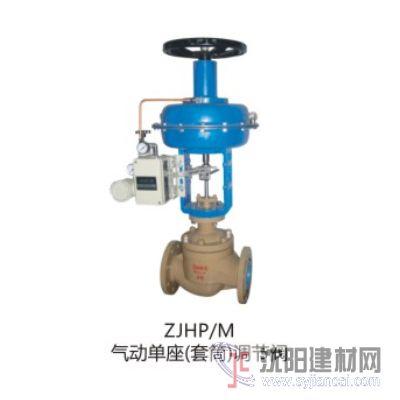 ZJHM精小型气动套筒调节阀