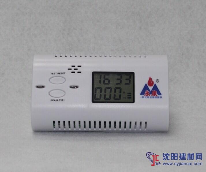 一氧化碳报警器价格