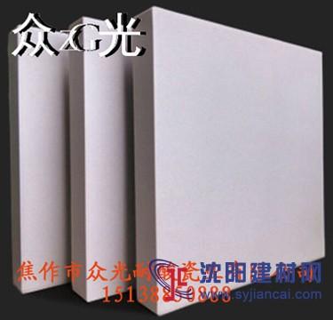 耐酸砖耐酸瓷板规格 众光瓷业防腐耐酸砖