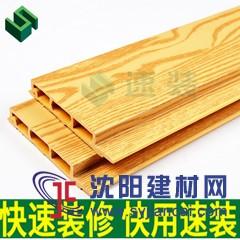 95長城木 生態木環保防水阻燃
