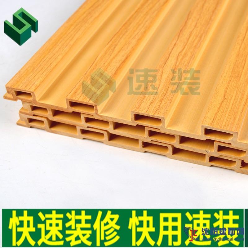 192長城板 生態木環保防水阻燃