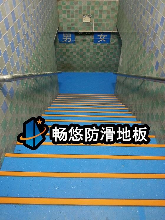 苏州体育中心游泳馆防滑地板工程