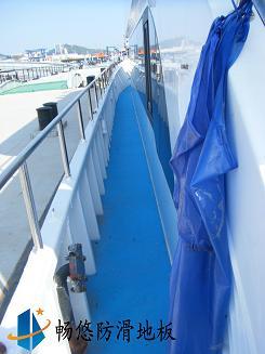 船用防滑地板防水胶膜