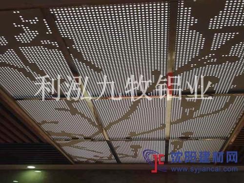 鏤空鋁單板/雕花鋁單板/穿孔鋁單板
