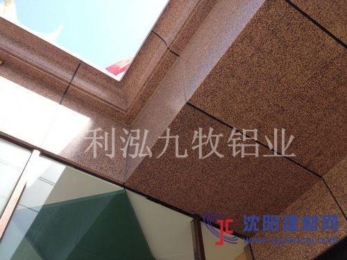 仿石材鋁單板/仿木紋鋁板/預輥涂石紋鋁單板