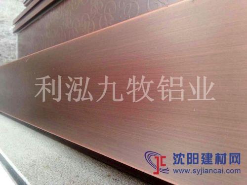 仿銅幕墻鋁板/仿銅拉絲鋁單板/仿銅裝飾鋁板