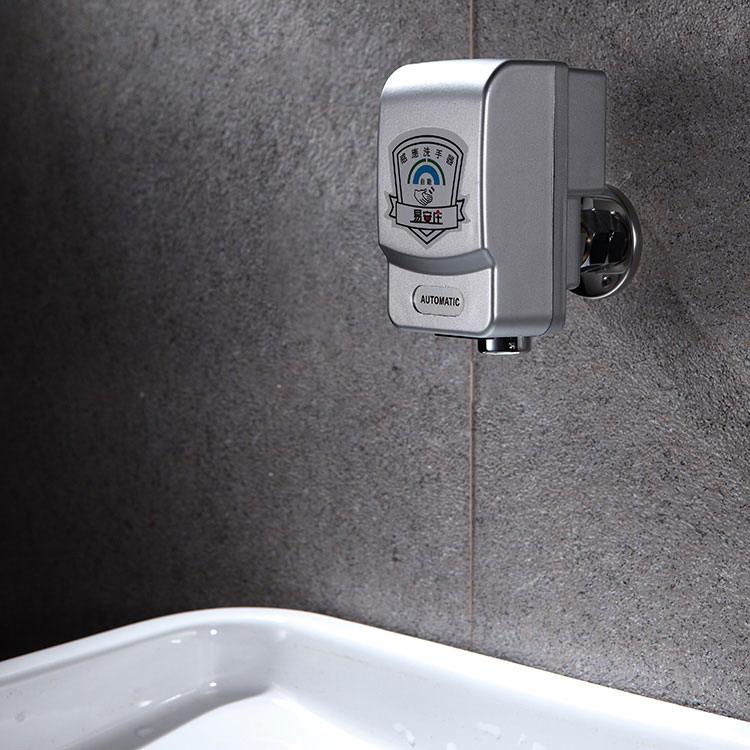 沈阳易安庄泛用型下感应洗手器感应水嘴代理